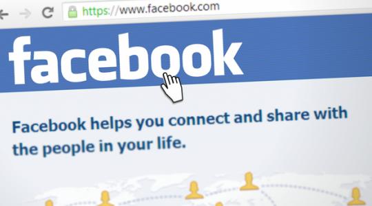 4_facebook_kampagne